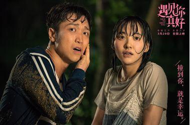 《遇见你真好》导演顾长卫:青春是一个永久的话题