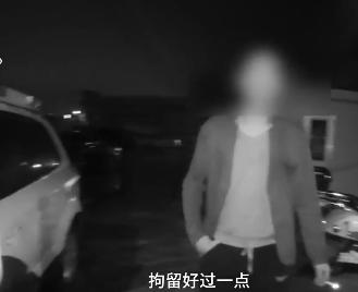 男子谎报警情自称杀人求被抓:想进监狱住几天静静